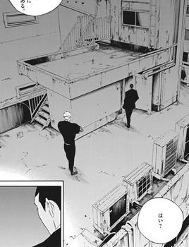 ウシジマくん ネタバレ 最新 464 画バレ【闇金ウシジマくん 最新465】13.jpg