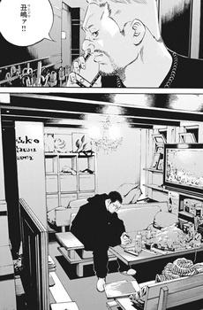 ウシジマくん ネタバレ 最新 464 画バレ【闇金ウシジマくん 最新465】2.jpg