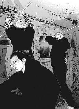 ウシジマくん ネタバレ 最新 467 画バレ【闇金ウシジマくん 最新468】11.jpg