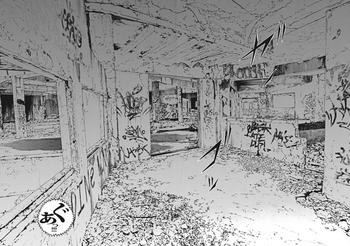 ウシジマくん ネタバレ 最新 467 画バレ【闇金ウシジマくん 最新468】12.JPG