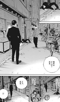 ウシジマくん ネタバレ 最新 467 画バレ【闇金ウシジマくん 最新468】16.jpg