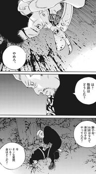ウシジマくん ネタバレ 最新 469 画バレ【闇金ウシジマくん 最新470】3.jpg