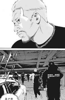 ウシジマくん ネタバレ 最新 451 画バレ【闇金ウシジマくん 最新452】11.jpg