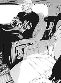 ウシジマくん ネタバレ 最新 451 画バレ【闇金ウシジマくん 最新452】17.jpg