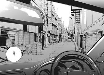 ウシジマくん ネタバレ 最新 453 画バレ【闇金ウシジマくん 最新454】15.JPG