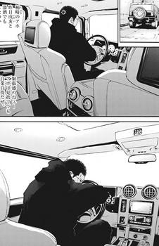 ウシジマくん ネタバレ 最新 453 画バレ【闇金ウシジマくん 最新454】4.jpg