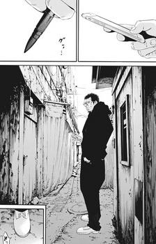 ウシジマくん ネタバレ 最新 453 画バレ【闇金ウシジマくん 最新454】6.jpg