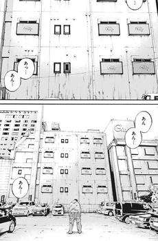 ウシジマくん ネタバレ 最新 458 画バレ【闇金ウシジマくん 最新459】15.jpg