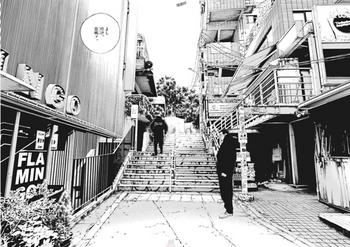 ウシジマくん ネタバレ 最新 459 画バレ【闇金ウシジマくん 最新460】4.JPG