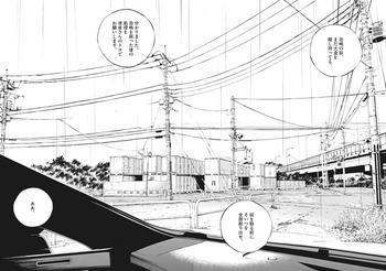 ウシジマくん ネタバレ 最新 464 画バレ【闇金ウシジマくん 最新465】14.JPG