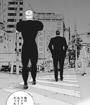 ウシジマくん ネタバレ 最新 465 画バレ【闇金ウシジマくん 最新466】5.jpg