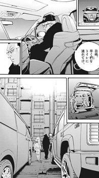 ウシジマくん ネタバレ 最新 465 画バレ【闇金ウシジマくん 最新466】6.jpg