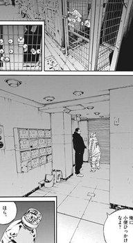 ウシジマくん ネタバレ 最新 465 画バレ【闇金ウシジマくん 最新466】8.jpg