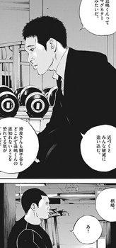 ウシジマくん ネタバレ 最新 466 画バレ【闇金ウシジマくん 最新467】15.jpg