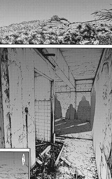 ウシジマくん ネタバレ 最新 467 画バレ【闇金ウシジマくん 最新468】7.jpg
