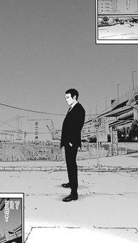 ウシジマくん ネタバレ 最新 468 画バレ【闇金ウシジマくん 最新469】9.jpg
