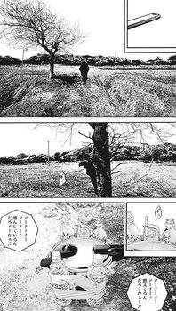 ウシジマくん ネタバレ 最新 470 画バレ【闇金ウシジマくん 最新471】10.jpeg