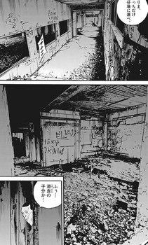 ウシジマくん ネタバレ 最新 470 画バレ【闇金ウシジマくん 最新471】16.jpeg