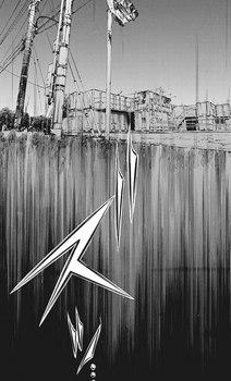 ウシジマくん ネタバレ 最新 471 画バレ【闇金ウシジマくん 最新472】8.jpeg