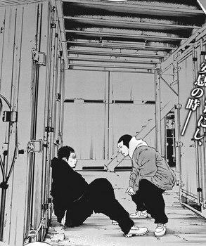 ウシジマくん ネタバレ 最新 472 画バレ【闇金ウシジマくん 最新473】1.jpeg