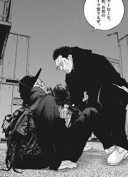 ウシジマくん ネタバレ 最新 472 画バレ【闇金ウシジマくん 最新473】12.jpeg