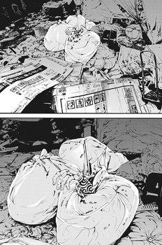 ウシジマくん ネタバレ 最新 472 画バレ【闇金ウシジマくん 最新473】15.jpeg