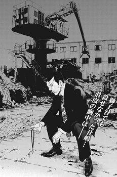 ウシジマくん ネタバレ 最新 472 画バレ【闇金ウシジマくん 最新473】17.jpeg