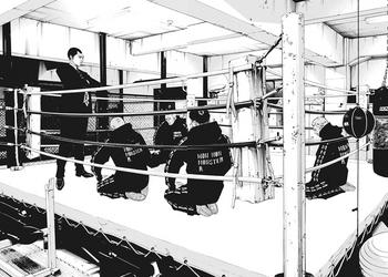 ウシジマくん ネタバレ 最新 473 画バレ【闇金ウシジマくん 最新474】12.JPG