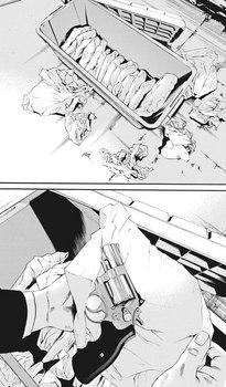 ウシジマくん ネタバレ 最新 473 画バレ【闇金ウシジマくん 最新474】16.jpg