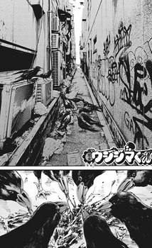 ウシジマくん ネタバレ 最新 474 画バレ【闇金ウシジマくん 最新475】1.jpg