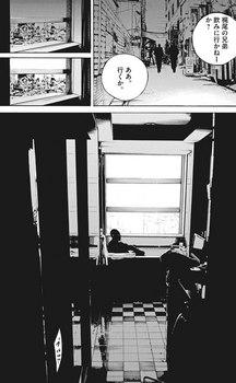 ウシジマくん ネタバレ 最新 474 画バレ【闇金ウシジマくん 最新475】15.jpg