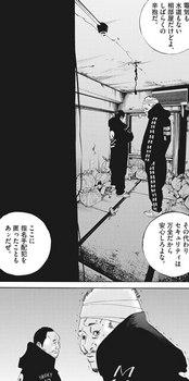 ウシジマくん ネタバレ 最新 475 画バレ【闇金ウシジマくん 最新476】10.jpg