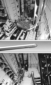 ウシジマくん ネタバレ 最新 475 画バレ【闇金ウシジマくん 最新476】15.jpg