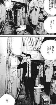 ウシジマくん ネタバレ 最新 476 画バレ【闇金ウシジマくん 最新477】10.jpg