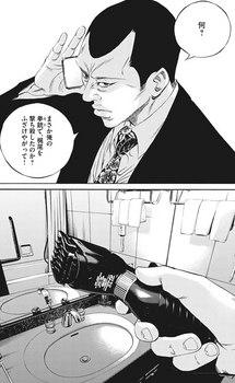 ウシジマくん ネタバレ 最新 476 画バレ【闇金ウシジマくん 最新477】13.jpg