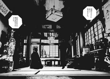 ウシジマくん ネタバレ 最新 476 画バレ【闇金ウシジマくん 最新477】4.JPG