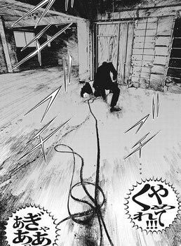 ウシジマくん ネタバレ 最新 477 画バレ【闇金ウシジマくん 最新478】15.jpeg