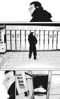 ウシジマくん ネタバレ 最新 477 画バレ【闇金ウシジマくん 最新478】16.jpeg