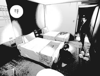 ウシジマくん ネタバレ 最新 477 画バレ【闇金ウシジマくん 最新478】6.JPG