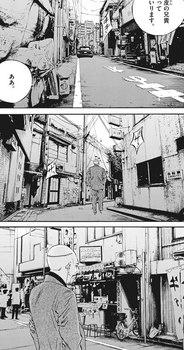 ウシジマくん ネタバレ 最新 478 画バレ【闇金ウシジマくん 最新479】10.jpg