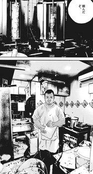 ウシジマくん ネタバレ 最新 478 画バレ【闇金ウシジマくん 最新479】12.jpg