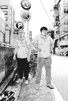ウシジマくん ネタバレ 最新 478 画バレ【闇金ウシジマくん 最新479】13.jpg