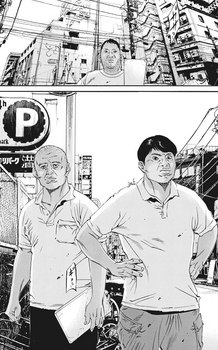 ウシジマくん ネタバレ 最新 478 画バレ【闇金ウシジマくん 最新479】14.jpg