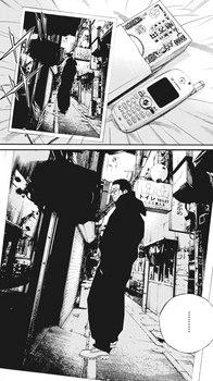 ウシジマくん ネタバレ 最新 478 画バレ【闇金ウシジマくん 最新479】15.jpg