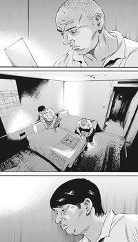 ウシジマくん ネタバレ 最新 478 画バレ【闇金ウシジマくん 最新479】16.jpg