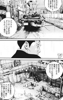 ウシジマくん ネタバレ 最新 478 画バレ【闇金ウシジマくん 最新479】5.jpg
