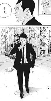 ウシジマくん ネタバレ 最新 478 画バレ【闇金ウシジマくん 最新479】9.jpg