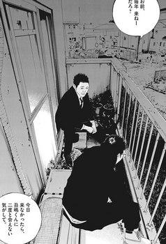 ウシジマくん ネタバレ 最新 481 画バレ【闇金ウシジマくん 最新482】18.jpg